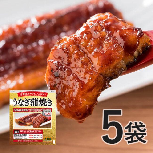 吉野家の公式通販で冷凍うなぎの蒲焼きが注文できる!口コミも含めて解説